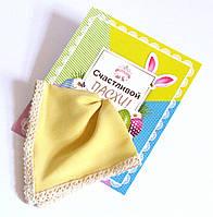 Подарочный носовой платок на открытке Счастливой пасхи! желтый