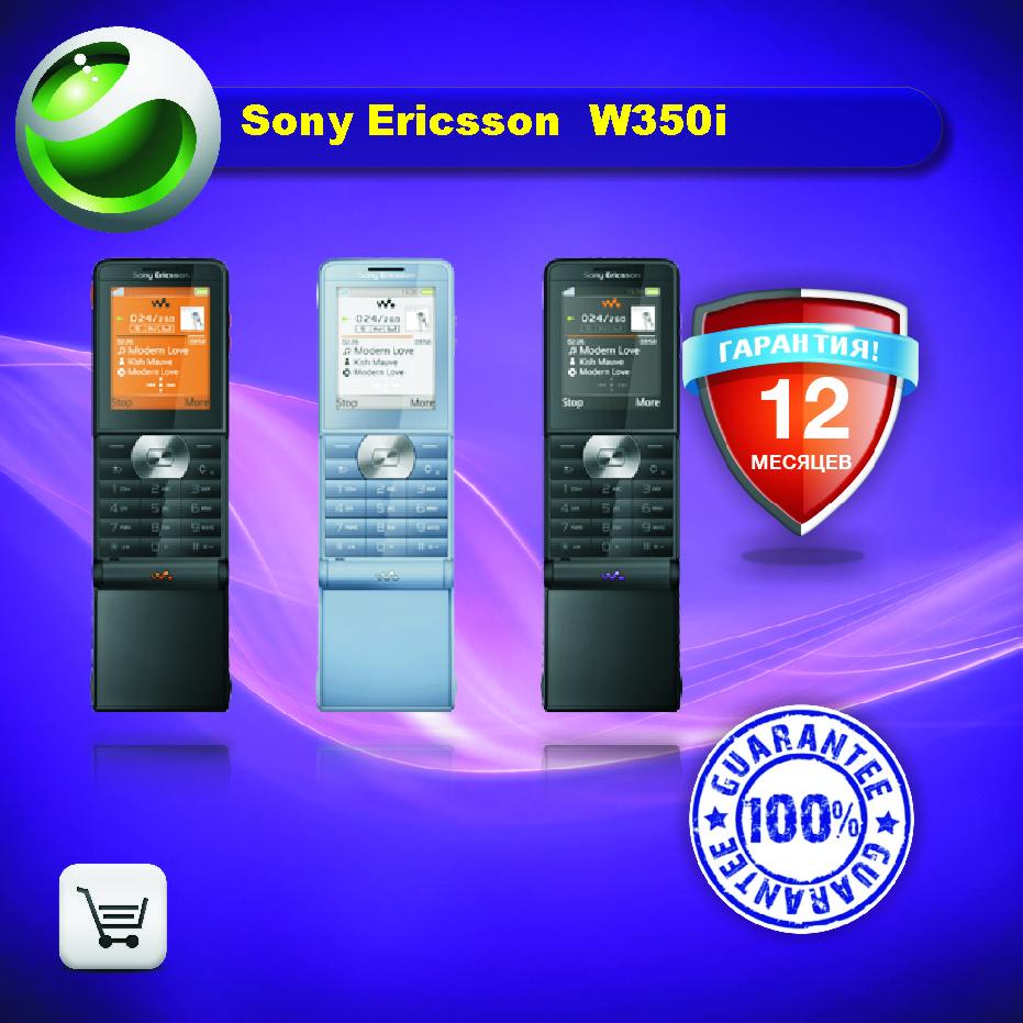 Оригинальный телефон Sony Ericsson  W350i - o-mobil  в Кременчуге