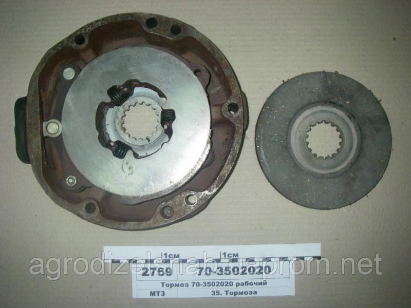 Тормоз дисковый 70-3502020 (в сборе)