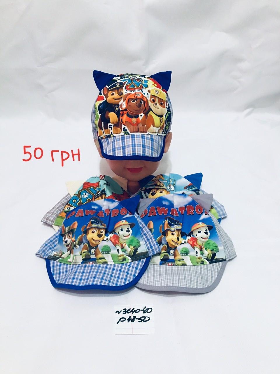 Детская кепка для мальчика Щенячий патруль,р.48-50,коттон