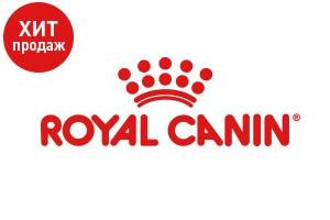 Питание для кастрированных котов и кошек ROYAL CANIN
