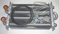 Теплообменник битермический для котла Beretta Smart, CIAO N 24 CAI/CSI R2310