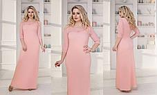 Платье в пол БАТАЛ  в расцветках 704019, фото 3