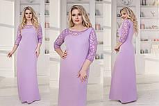 Платье в пол БАТАЛ  в расцветках 704019, фото 2