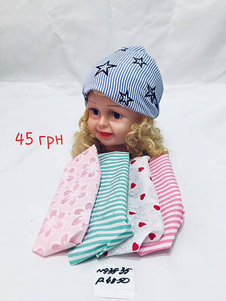 Детская косынка для девочки Лера,р.48-50,коттон, фото 2
