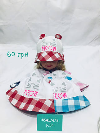 Детская панамка для девочки Meow,р.50,коттон, фото 2