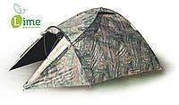 Трехместная палатка, Forrest Explorer Realtree HD