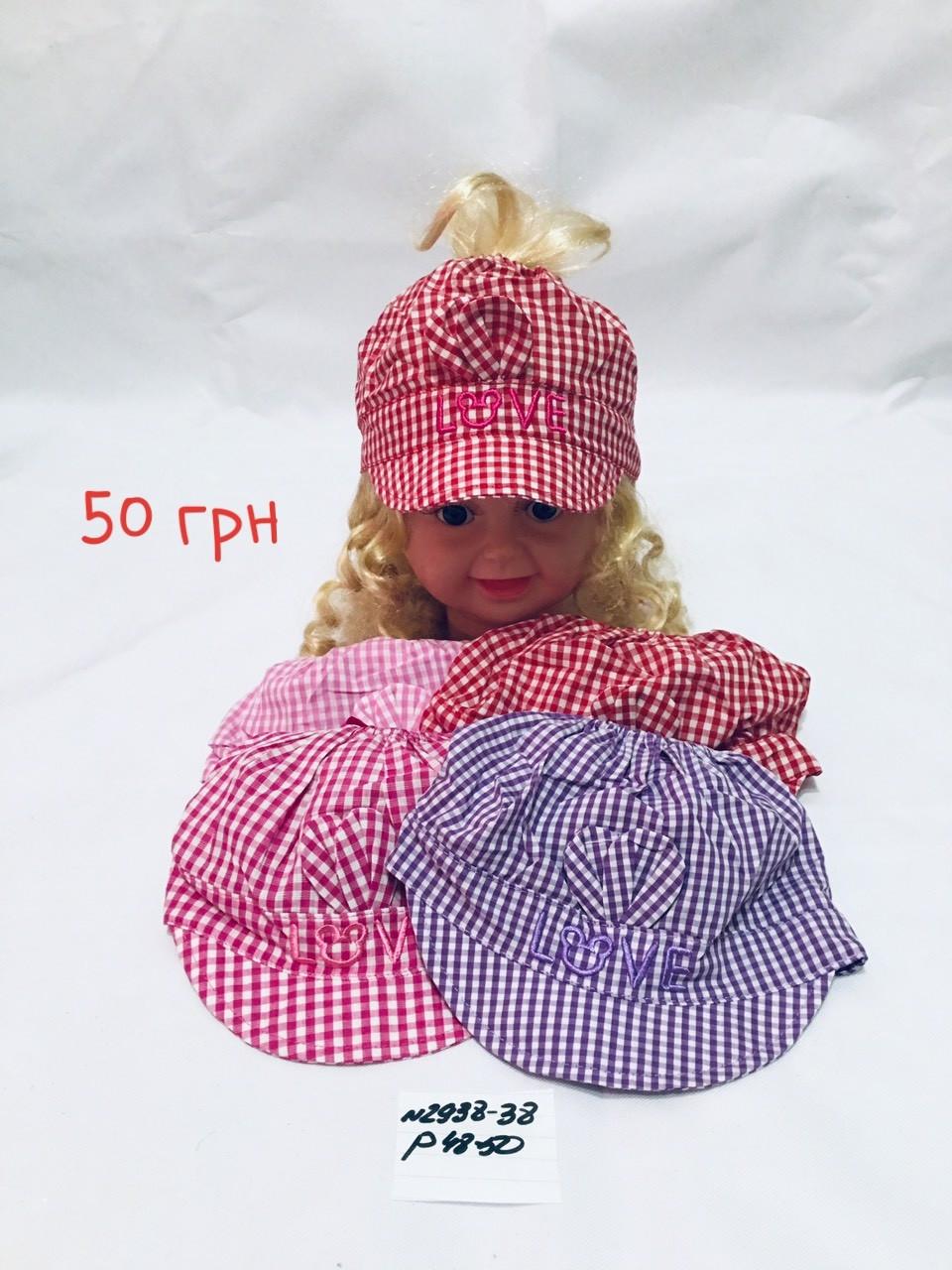 Детская кепка для девочки Love,р.48-50,коттон