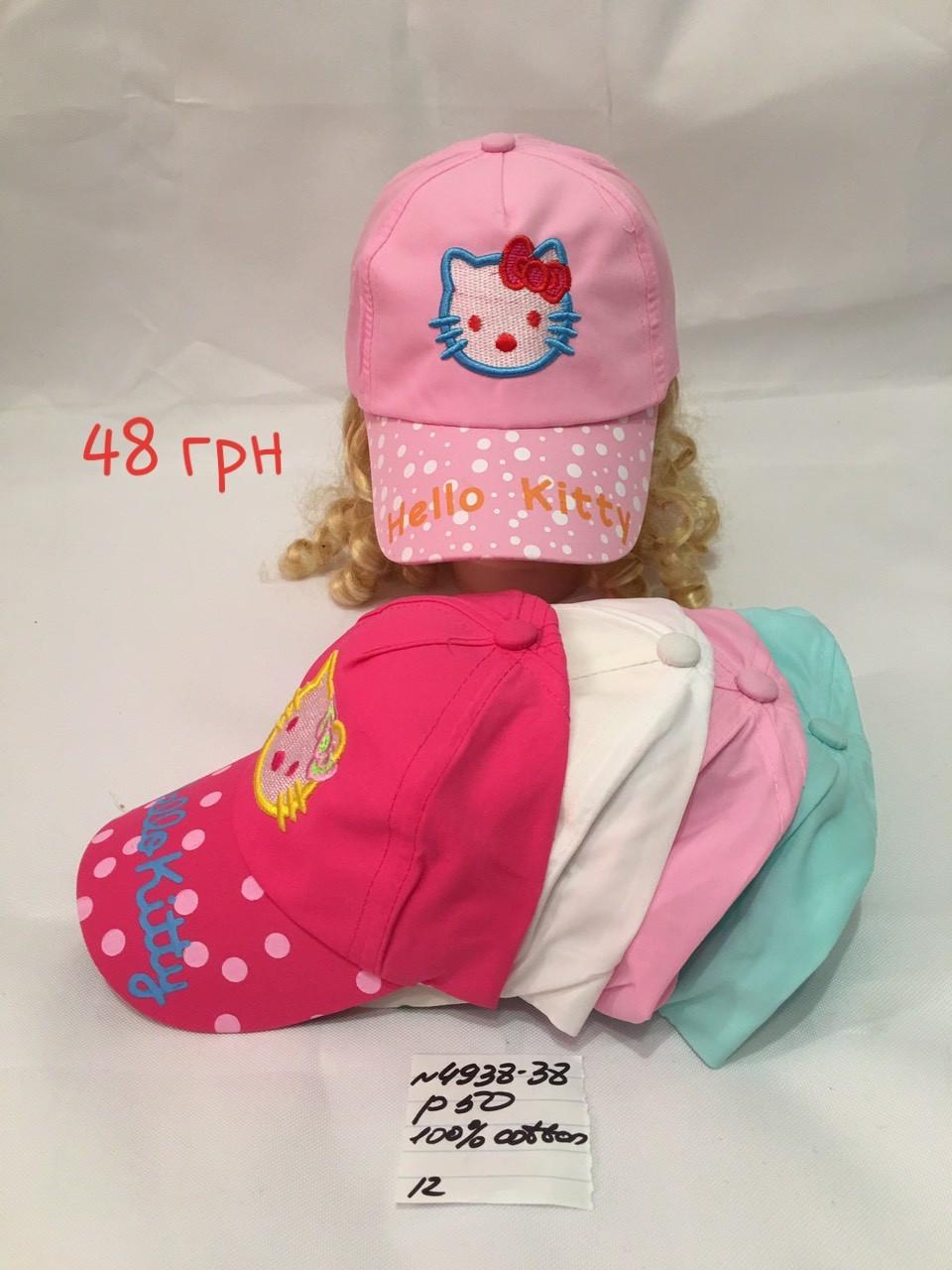 Детская кепка для девочки Hello Kitty,р.50,коттон