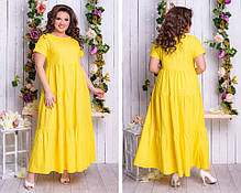 Платье  в пол БАТАЛ в расцветках  64345.1, фото 3