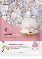 Тканевая маска c жемчугом Esfolio Pearl Essence Mask Sheet, фото 1