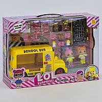 Детская игрушка Школа и школьный автобус LOL K 5624