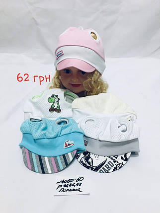 Детская кепка для девочки однотонная,р.42,46,48,коттон, фото 2