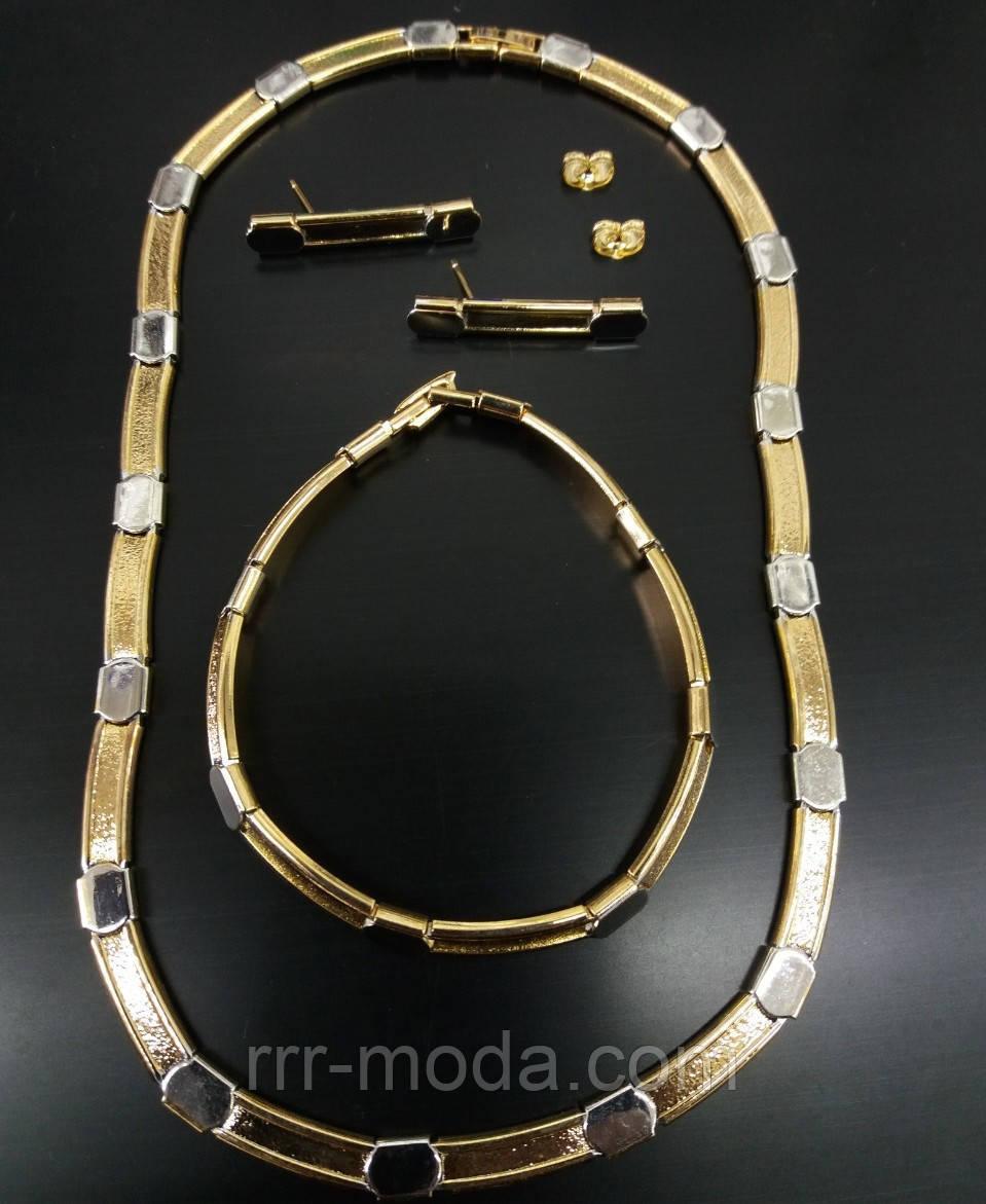369. Позолоченные наборы украшений позолота с родием, позолоченная бижутерия оптом. Серьги, цепь и браслет