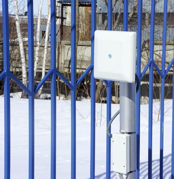 Извещатель охранный радиоволновый двухпозиционный FMW-4 (не требует юстировки)
