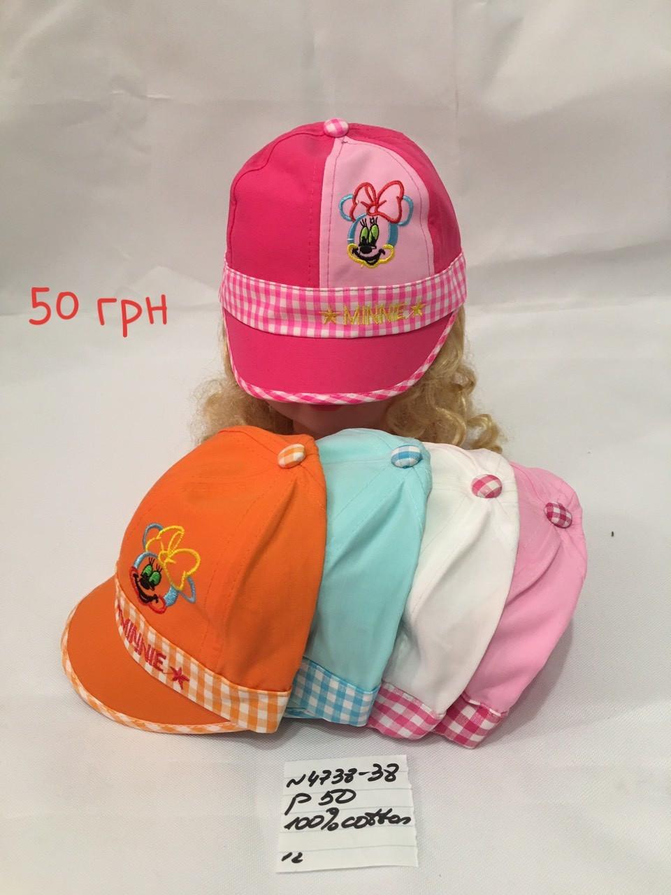 Детская кепка для девочки Minnie,р.50,коттон
