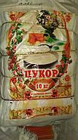 """Мешок полипропиленовый ламинированый 5-10 кг """"Цукор"""""""