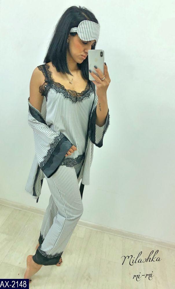 Женская красивая  пижама тройка   универсальный   размер есть цвета