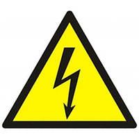Символ молния (треугольник) 50х50х50мм ИЭК