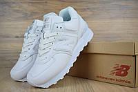 Женские кроссовки в стиле New balance, белые 40 (26 см)