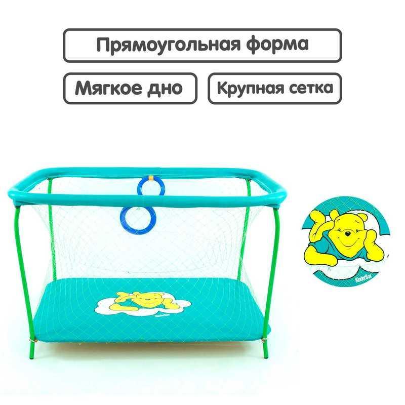 """Гр Манеж №9 ЛЮКС """"Винни Пух"""" - цвет бирюза (1) прямоугольный, мягкое дно, крупная сетка"""