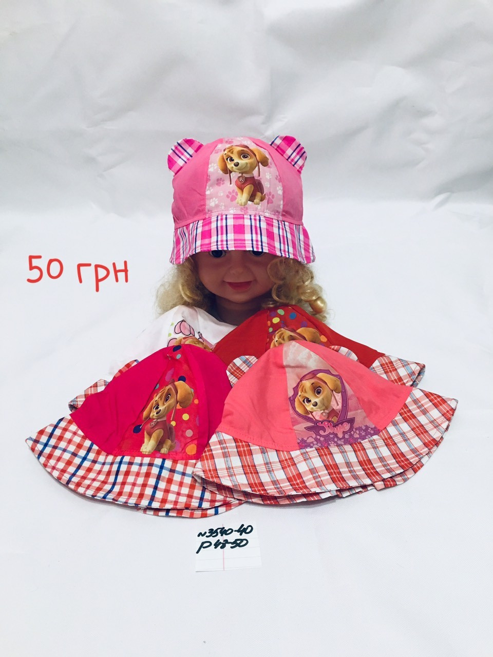 Детская панамка для девочки Ушки,р.48-50,коттон