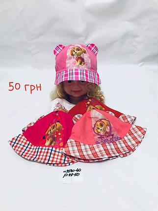 Детская панамка для девочки Ушки,р.48-50,коттон, фото 2