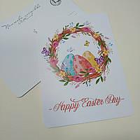 """Дизайнерська пасхальна листівка """"Heppy Easter Day"""""""