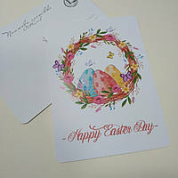 "Дизайнерская открытка пасхальная ""Heppy Easter Day"""