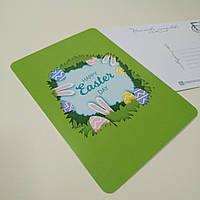 "Дизайнерская открытка пасхальная ""Heppy Easter Day""-2"