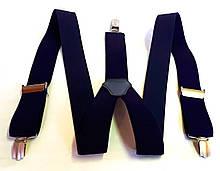 Подтяжки для брюк ширина 3,5 см, темно-синие