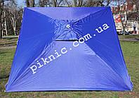 Зонт торговый 2х2 м Ветровой клапан Серебро Прочный зонт для торговли на улице Синий 351