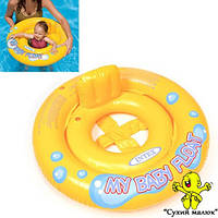 Плотик Intex для малюків 1-2роки 67см., арт.59574  - CM01923