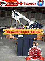 Ленточная пила SG 275 G FDB Maschinen, фото 2