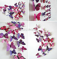 Набор №49 из 12шт декоративных 3-D бабочек фиолетовые