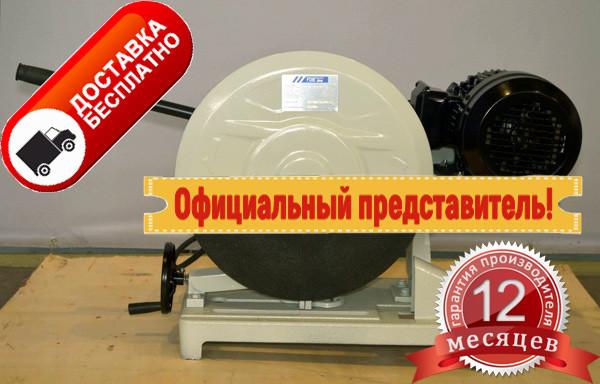 Маятниковая пила GYQ400HP FDB Maschinen