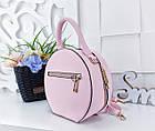 Женские розовый круглый клатч, эко кожа, фото 6