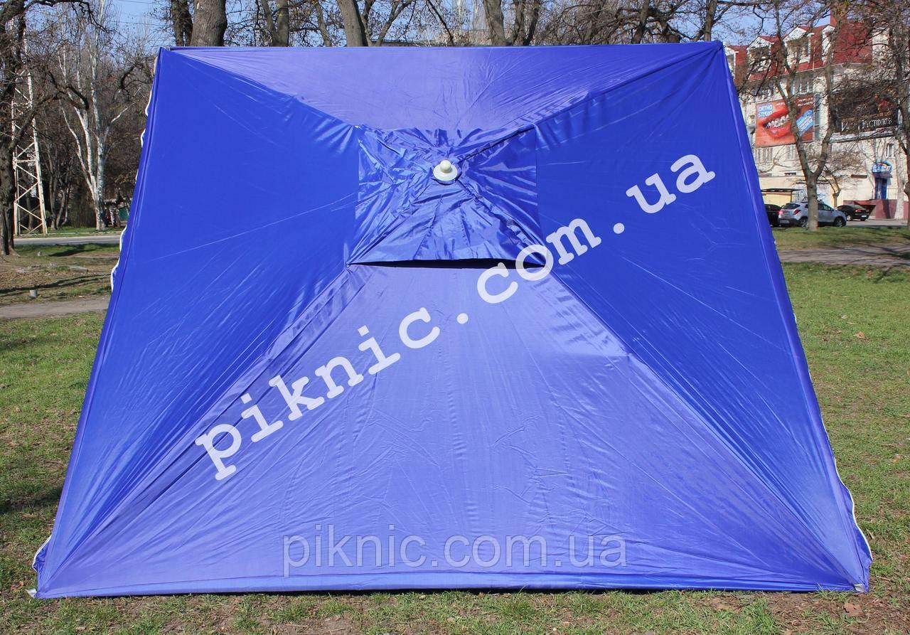 Зонт торговый 2,5х2,5м (Серебро+Клапан). Мощный зонт для уличной торговли, садовый Синий!