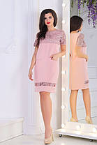 Сукня мереживо в кольорах 74405, фото 3