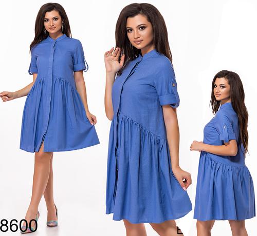 0ccfd63afb8 Модное льняное платье с коротким рукавом (синий) 828600 - СТИЛЬНАЯ ДЕВУШКА  интернет магазин модной