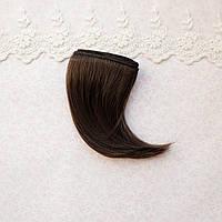 Волосы для кукол прямые боб в трессах, шоколад шелк - 10 см