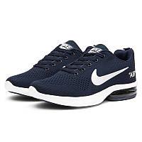 e5bcc188 Мужские кроссовки Nike Air Zoom Pegasus темно-синие с белым р.41 Акция -