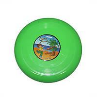 Фриcби DUKE 23 см Зеленый (DN26284GR)