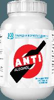 Anti Alcohol (Анти Алкоголь) - средство от алкоголизма
