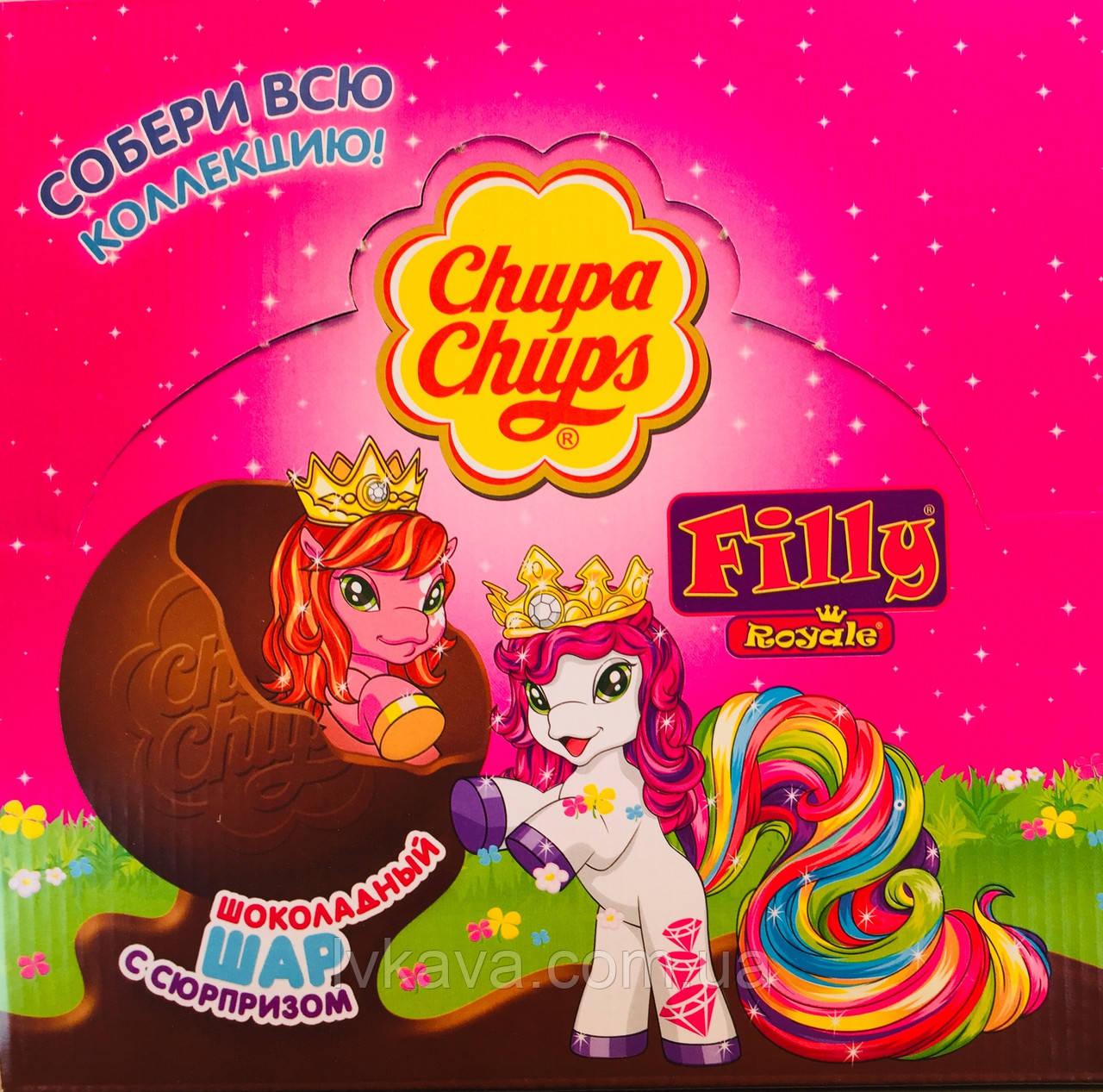 Шоколадный шар Filly Royle  Chupa Chups с сюрпризом , 20 g X 18 шт