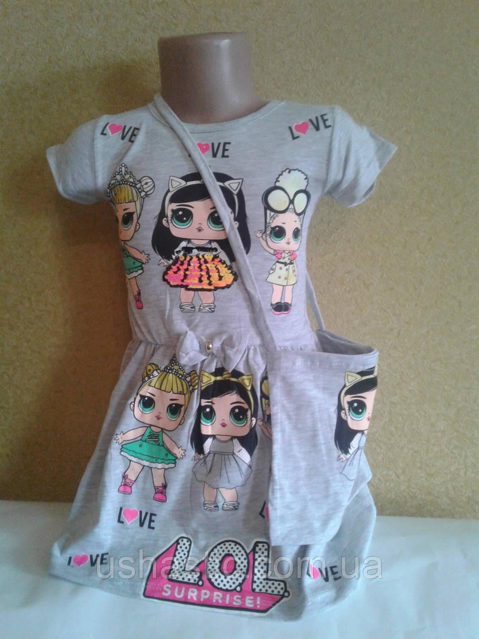 Платье для девочки с сумочкой на 5 лет (Турция)