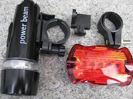 Ліхтар Power Beam Пауер Бім велосипедний ліхтар і велосипедна задня фара (набір)
