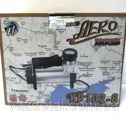 Компресор KING AERO KP102-8