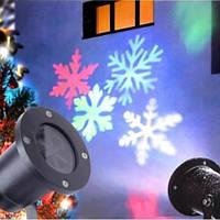 Лазерный звездный проектор Star Shower (стар шоуер)