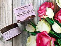 Маска для волос Cocochoco  250мл, фото 1